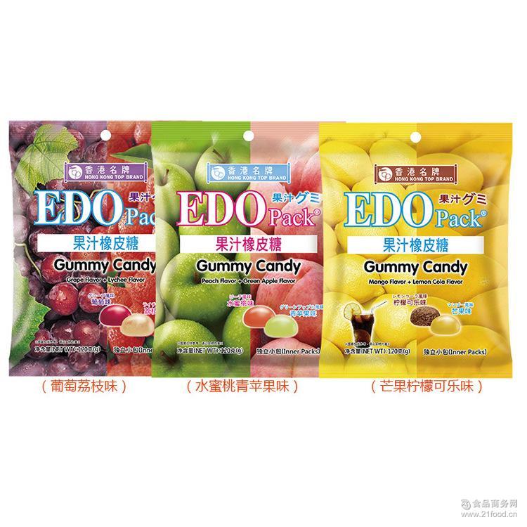 EDO 香港休闲食品 Pack多口味水果果汁橡皮软糖果120g 进口零食