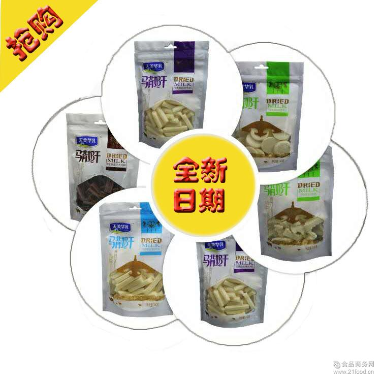 奶制品酸奶 巧克力条热销 【十送一】内蒙古奶酪天美华乳140g