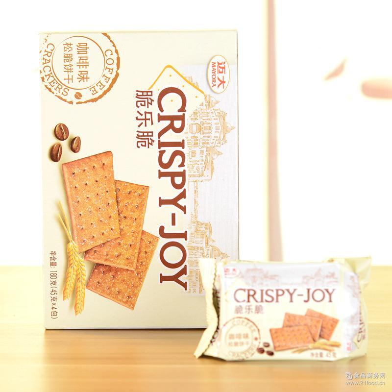 20盒包邮 印尼进口迈大脆乐脆咖啡味松脆粗糖饼干180g儿童零食