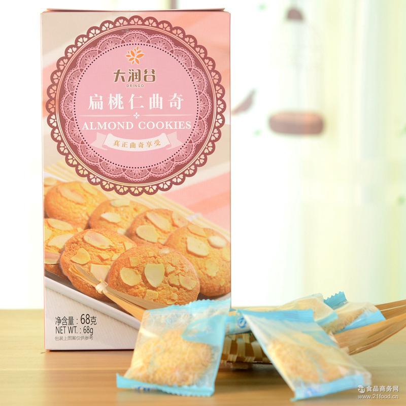 新西兰进口黄油零食礼盒回礼 大润谷扁桃仁曲奇饼干80g独立小包装