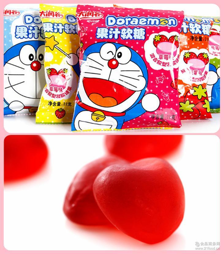 大润谷机器猫哆啦A梦果汁软糖婚注心字母饼干庆满月卡通零食22g