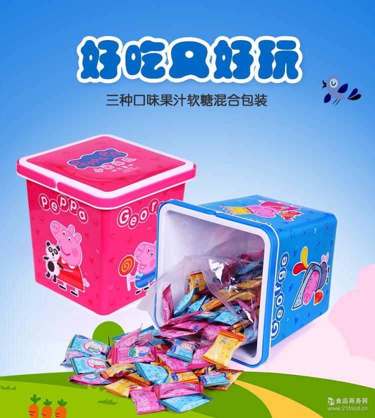 果汁软糖草莓味黑加仑味果汁软糖儿童零食欢天喜地礼盒 小猪