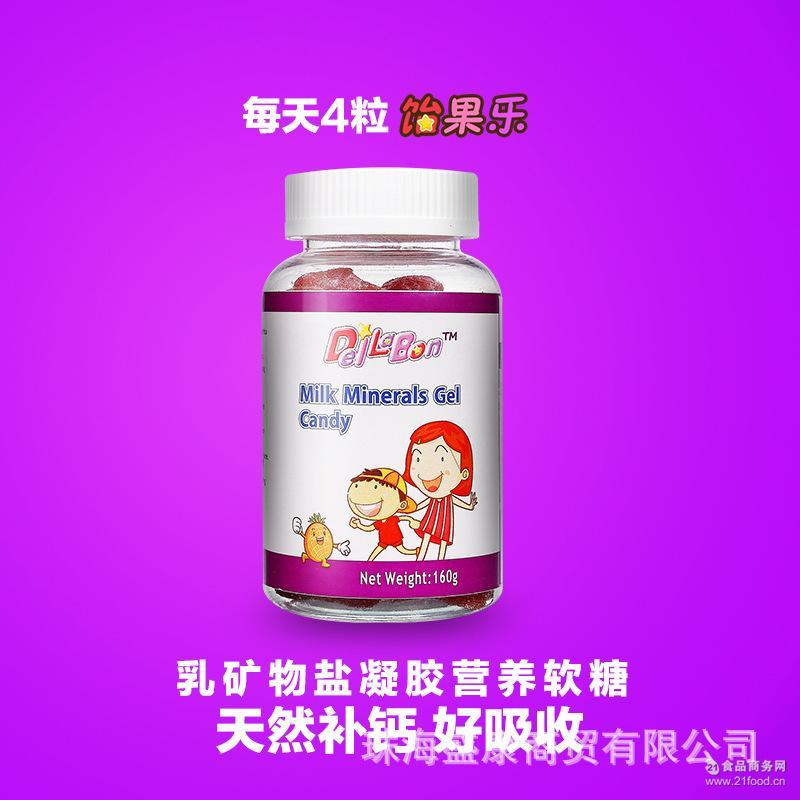 营养儿童凝胶果蔬汁软糖 美国进口饴果乐藻油乳矿物盐乳钙糖果
