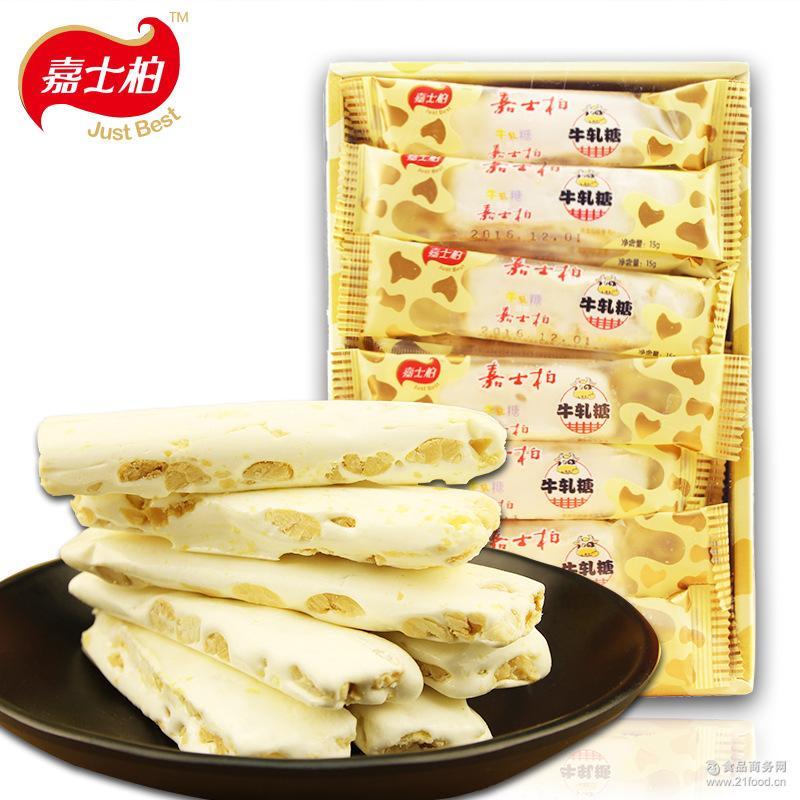 嘉士柏花生牛轧糖450g/盒 一件代发 牛奶糖 软糖 台湾风味