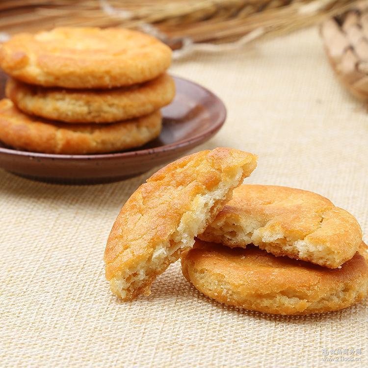 源发桃酥饼干4750g 整箱批发 早餐饼干休闲食品小零食下午茶糕点