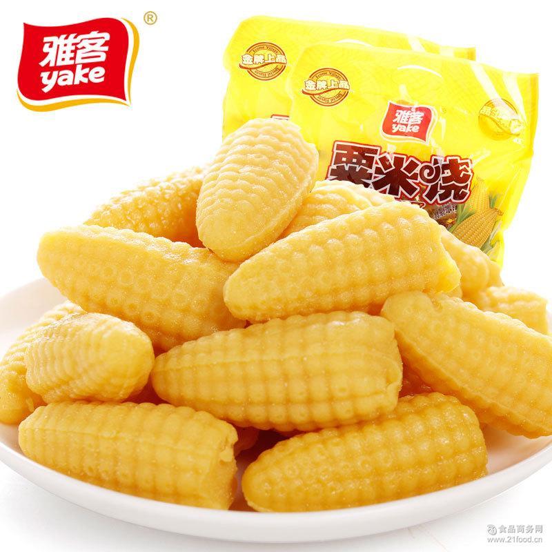 雅客软糖粟米烧芒果糖500g休闲零食糖果婚庆喜糖过年年货玉米糖