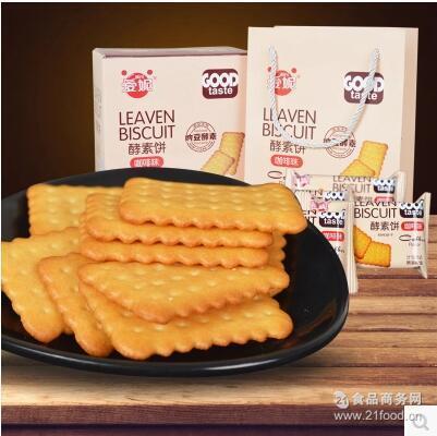 爱妮纳豆酵素苏打方块饼干牛奶/咖啡味代餐(礼盒装)658g