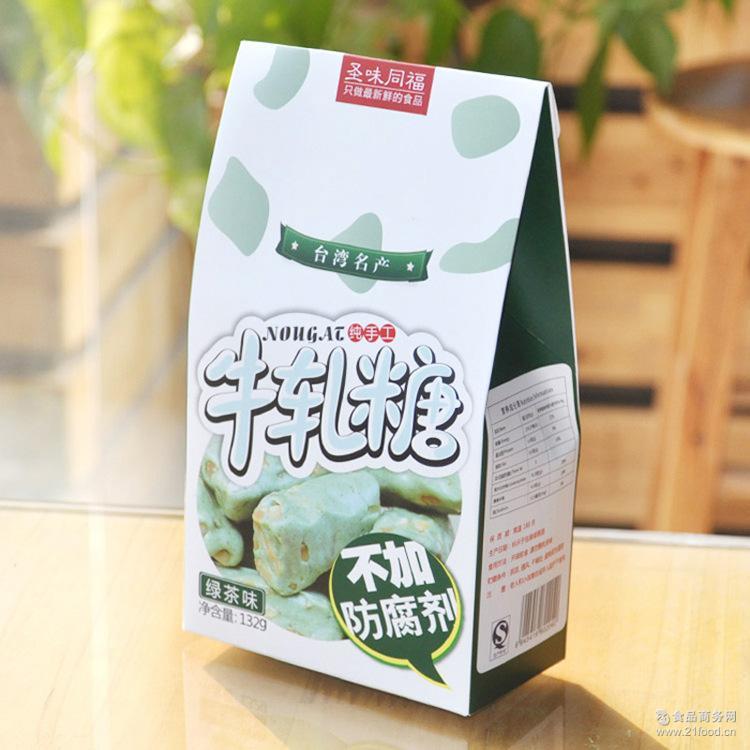 芝麻 盛芝坊 132g牛轧糖盒装牛扎糖 原味 绿茶零食糖果花生牛奶糖