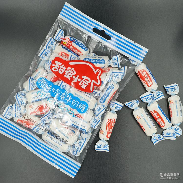 甜蜜小屋原味特浓牛奶糖休闲食品婚庆糖果袋装118g软糖厂家批发
