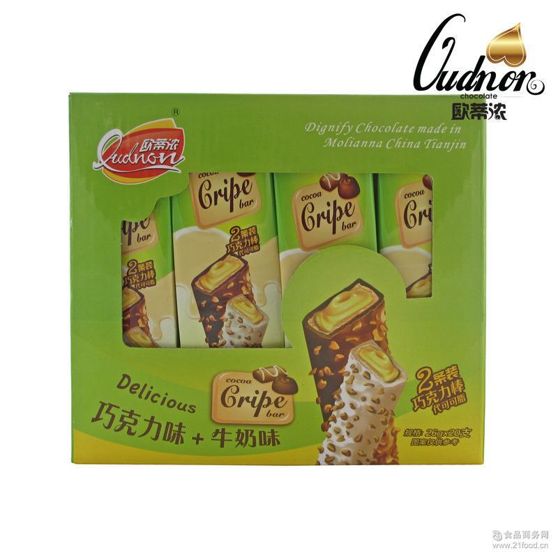 欧蒂浓 巧克力棒 巧克力味+牛奶味 休闲零食品中山批发热卖