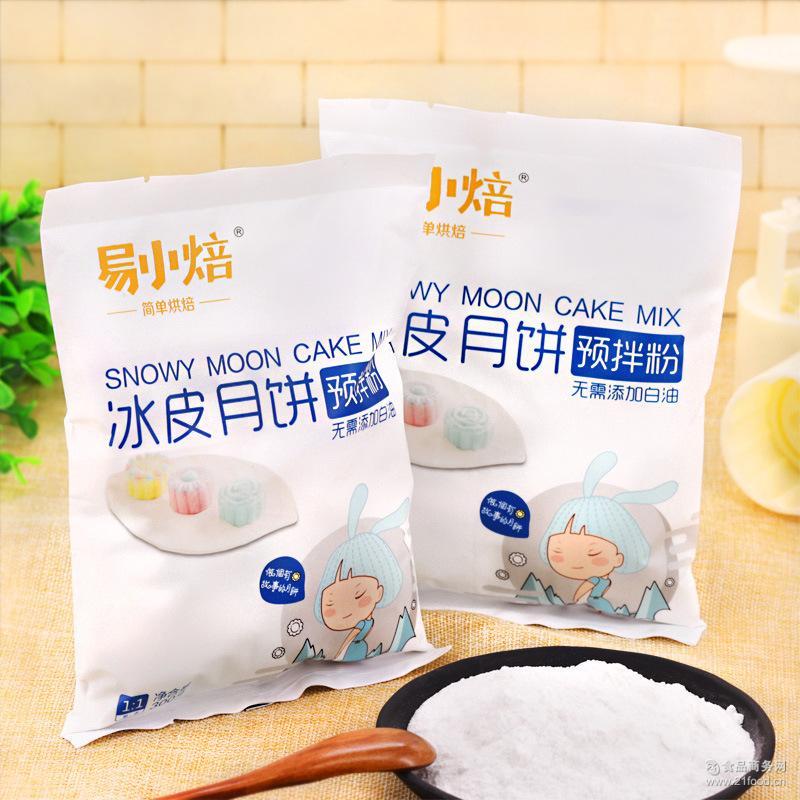 糕点材料 雪媚娘皮粉 中秋烘焙原料 易小焙冰皮月饼预拌粉300g