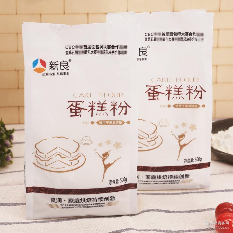 饼干糕点广式月饼小麦粉 新良蛋糕粉500g 烘焙原料批发 低筋粉