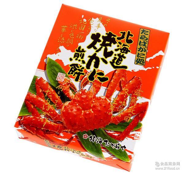 进口食品批发 北海道限定帝王蟹蟹子仙贝18枚入 烧蟹煎饼干
