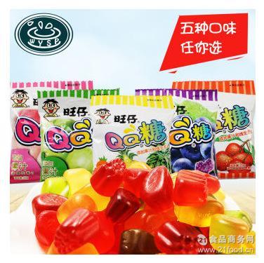 御鼎记旺仔QQ糖23g水果汁软糖橡皮糖儿童糖果休闲零食品