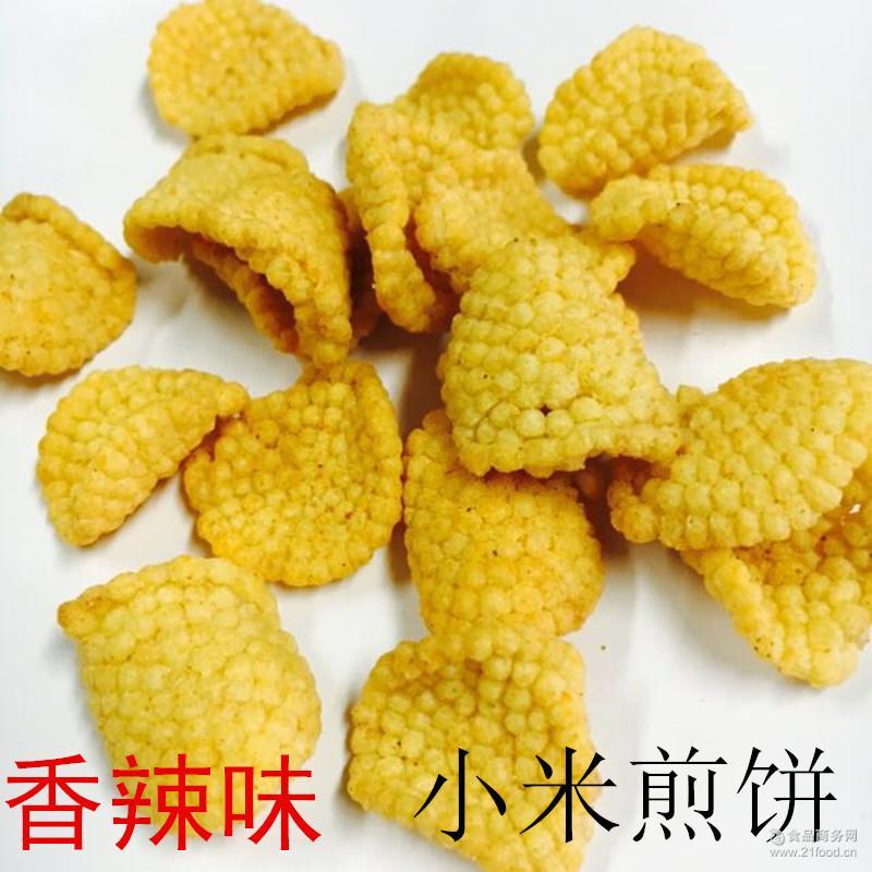 小米煎饼55元十斤新品营养美味香辣味烧烤味健康糕点饼干膨化食品