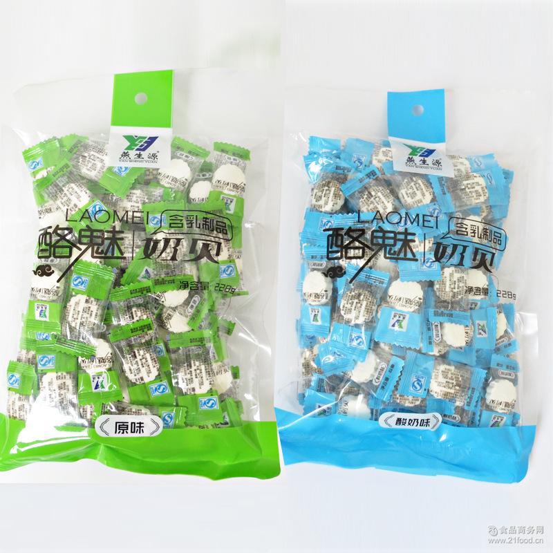 原味酸奶 厂家直供批发 干吃奶片独立包装468g 燕生源奶片 牛奶贝
