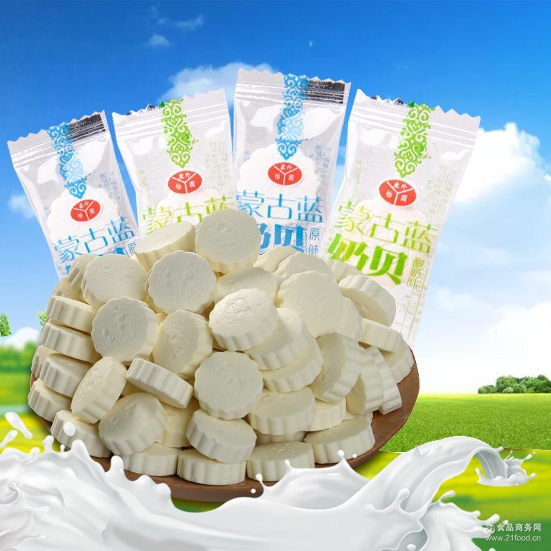 蒙古蓝奶贝 500克 塞外怡园 淘宝热卖批发 奶酪片干吃牛奶片包邮