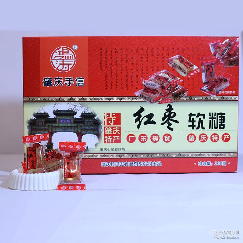 厂家直销各种口味系列软糖 欢迎购买 风味别致 200克软糖系列