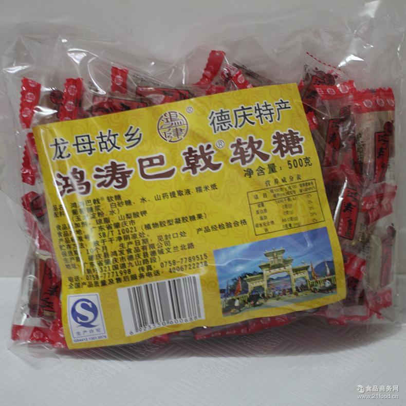 厂家直销批 什锦味传统口味软糖 德庆特产首乌味软糖 软糖系列