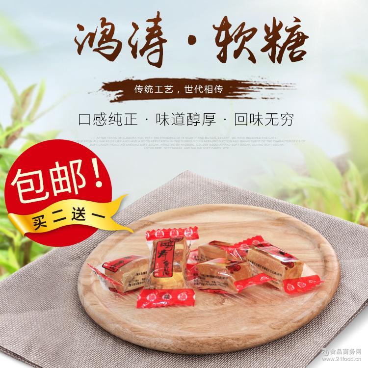 【新品上市】厂家直销 各种口味系列糖果软糖 200克软糖系列