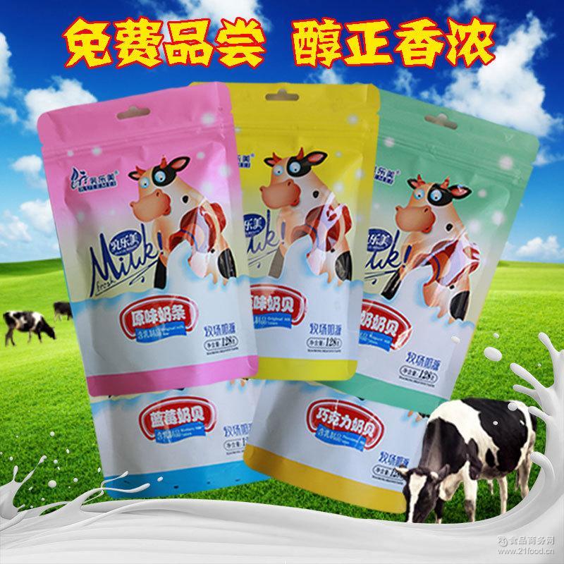 奶贝内蒙古牛初乳原味酸奶味蓝莓128g奶条固态乳制品厂家批发奶片