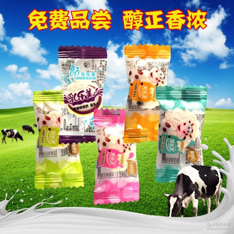 奶片 奶贝 干吃牛初乳蓝莓原味500g散装厂家直销批发 内蒙古特产