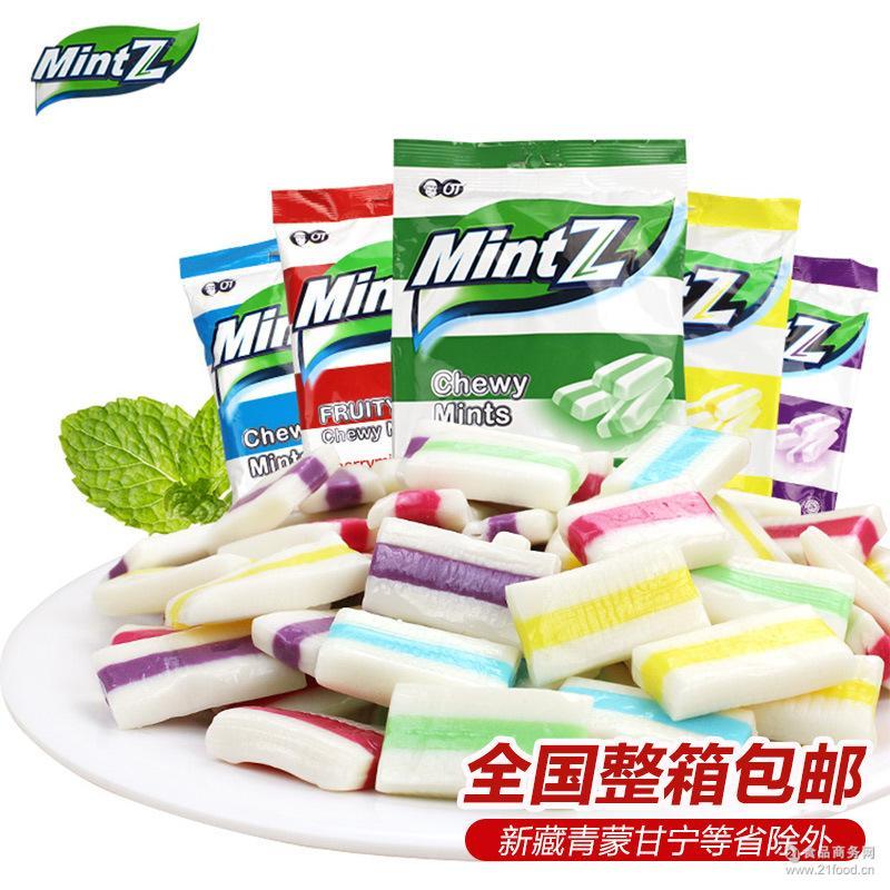 包邮 印尼进口糖果零食探戈熊Mintz明茨水果味柠檬味薄荷软糖115g
