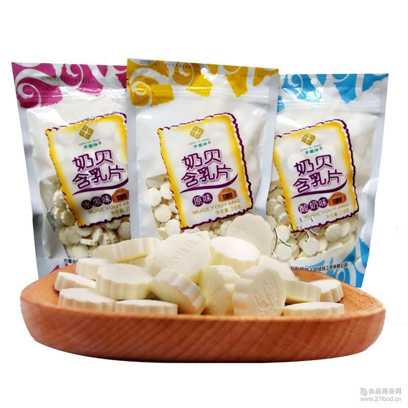 内蒙古特产零食品草原牛奶片干吃含乳片 青图腾奶贝318g