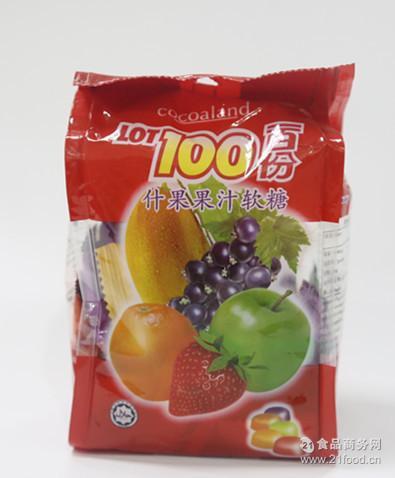 香甜可口 批发 口味多样 一百份系列口味果汁软糖 先到先得