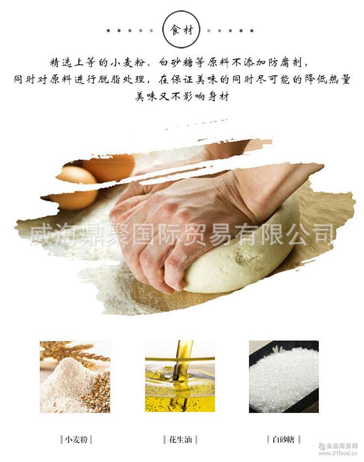 【公司简介】 威海鼎聚国际贸易实力雄厚,重信用,守合同,生产的韩国