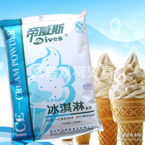 帝威斯厂家直销1kg商用软冰淇淋粉肯德基圣代冰激凌粉批发1000克