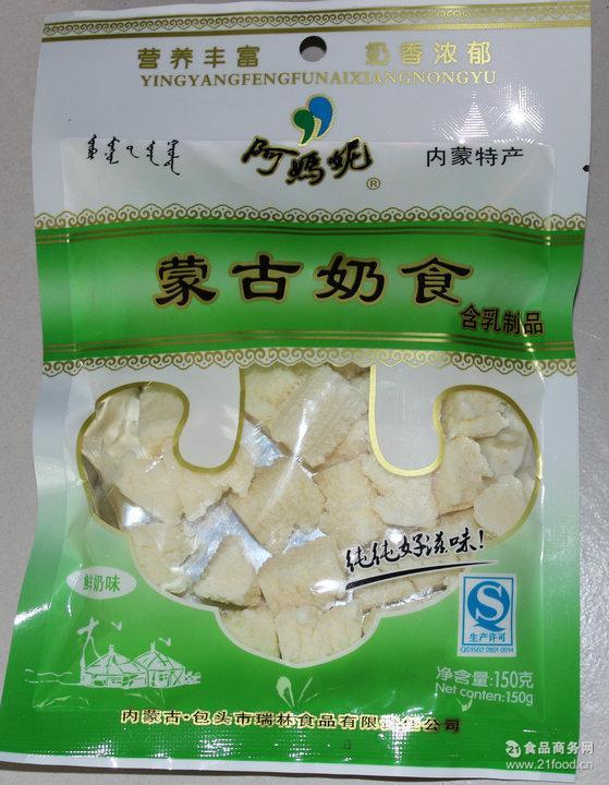 供应乳酪内蒙特产开袋即食马背奶干150克厂家直供鲜奶味蒙古奶食