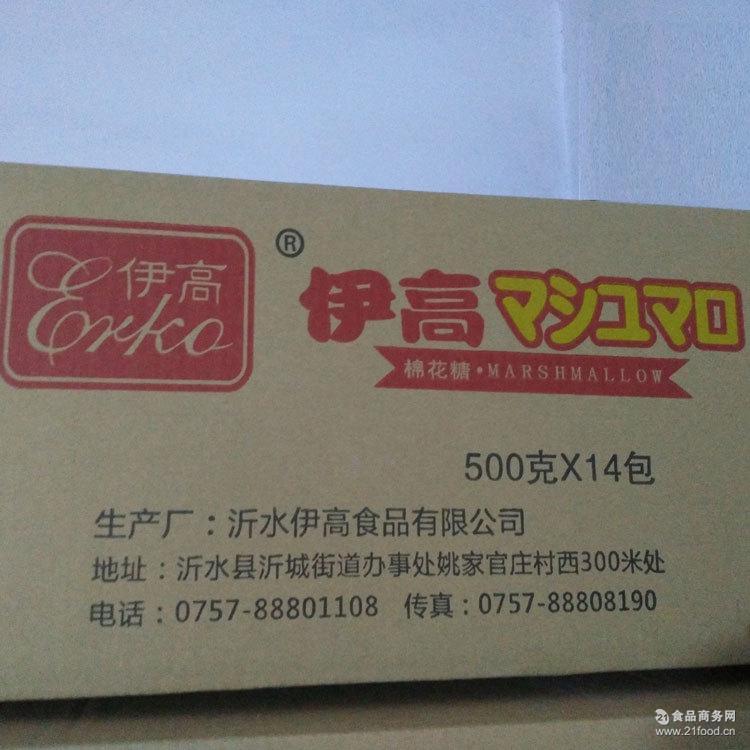 伊高棉花糖白色柱状500g烘焙材料批发烧烤DIY牛轧糖咖啡伴侣批发