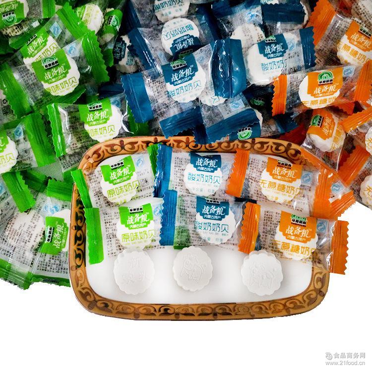 内蒙古美味特产战备粮奶贝散装1斤价原味 酸奶味 无糖味任选