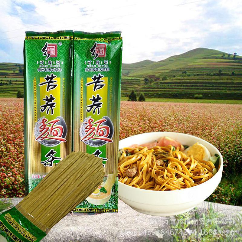 贵州特产威宁可渡河黑苦荞麦面条400g养生面条降三高厂价批发