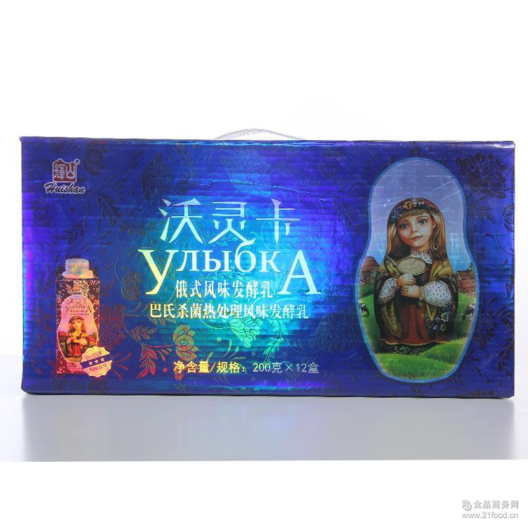 常温盒装酸奶批发 辉山沃灵卡风味发酵乳200g*12盒/箱 发酵乳酸菌