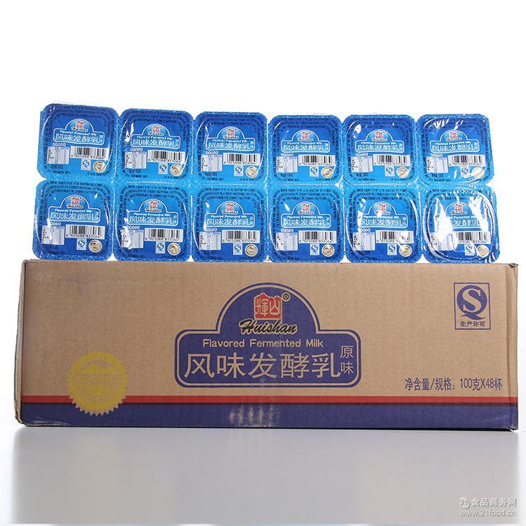 辉山风味发酵乳原味100g*48杯/箱辉山天然杯酸奶乳酸菌盒装酸牛奶