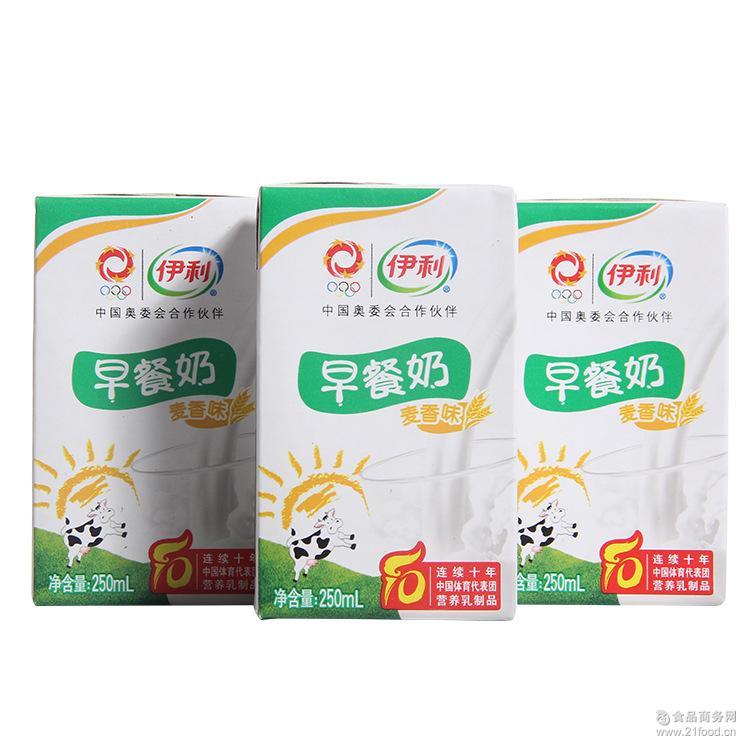 低脂谷物早餐奶 伊利早餐奶麦香味250ml*24/箱 乳制品饮料批发