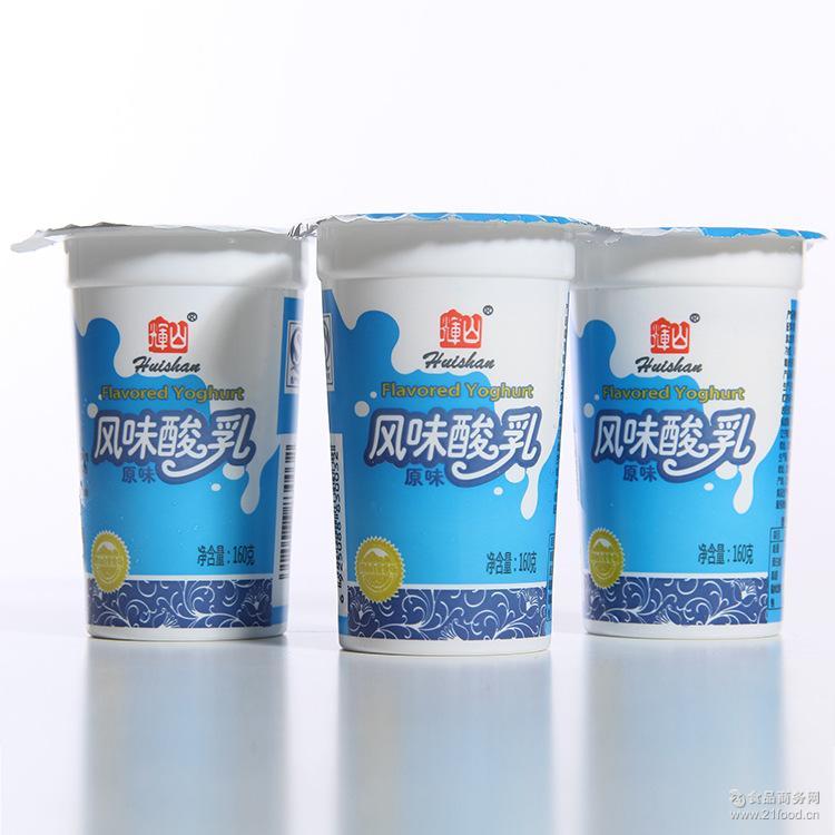 辉山原味风味酸乳160g 风味酸牛奶 奶制品 液体乳饮料 发酵酸奶杯