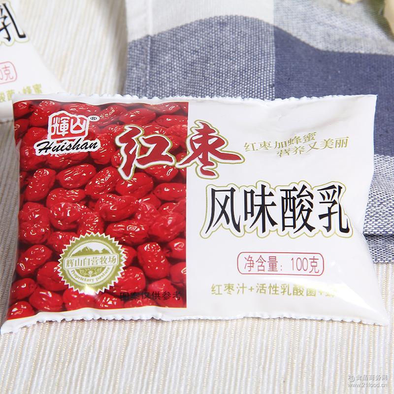 辉山风味酸乳100g*8/袋 红枣味乳酸菌饮品批发 优加钙