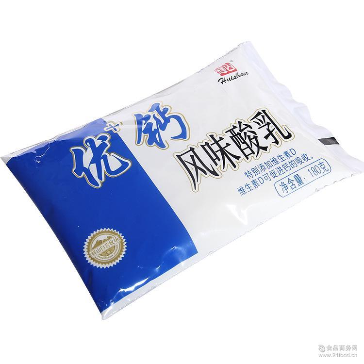 优加钙 袋装酸奶饮品批发 红枣味乳酸菌 辉山风味酸乳180g*15/箱