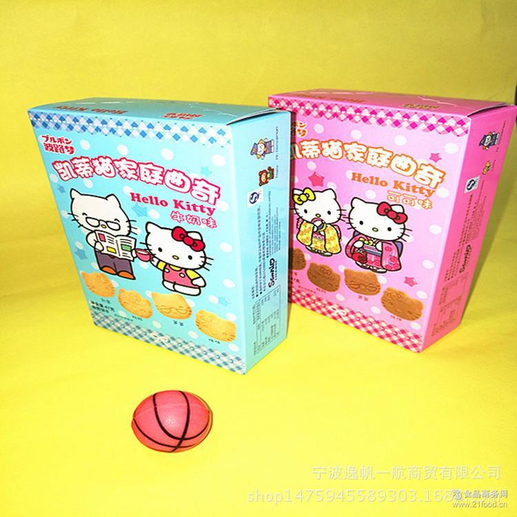 包邮HelloKitty凯蒂猫家庭曲奇饼干47g牛奶可可味儿童饼干