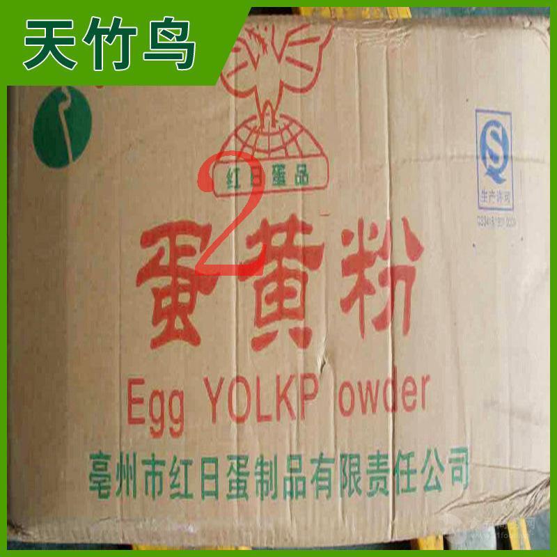 专业供应 食品级优质蛋黄粉 食品级蛋糕点心蛋黄粉