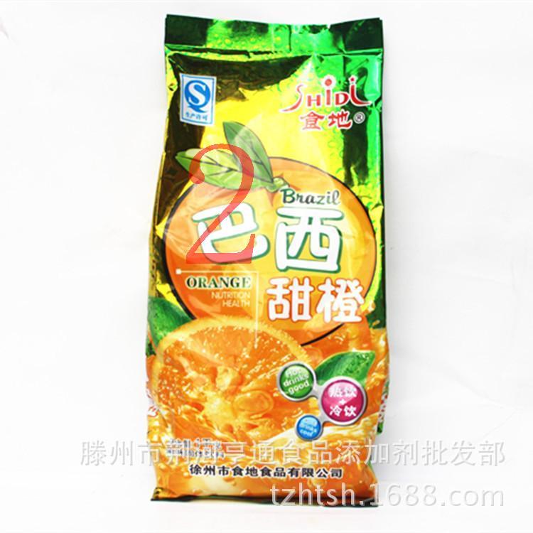 食地牌巴西橙味果饮 固体饮料 热饮+冷饮