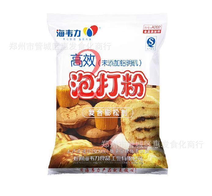 海韦力无铝泡打粉A202复合膨松剂食品添加剂908g/代