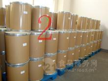 三荣化工供应食品级单辛酸甘油酯