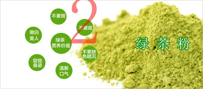 故建议长期使用绿茶粉的食品工厂或一般长期使用绿茶粉的消费者,为