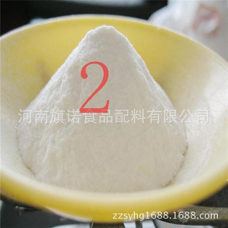 厂家直销 聚磷酸钙 【河南旗诺】正品保障 优质食品级 99.8含量