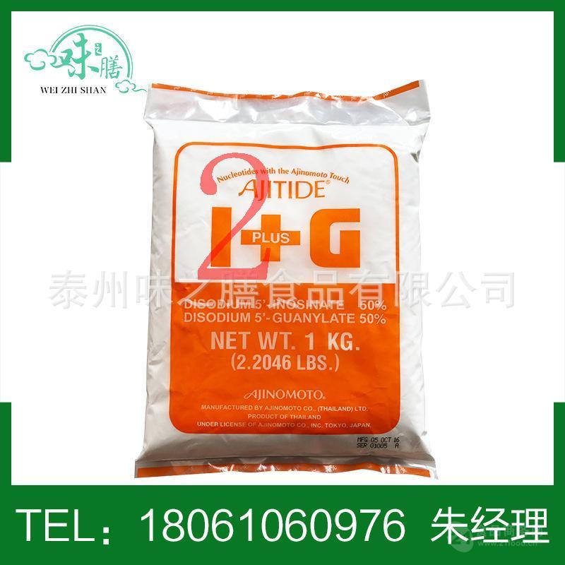 味之素呈味核苷酸二钠 鲜味剂 味之素 厂家直销(正品)日本食品