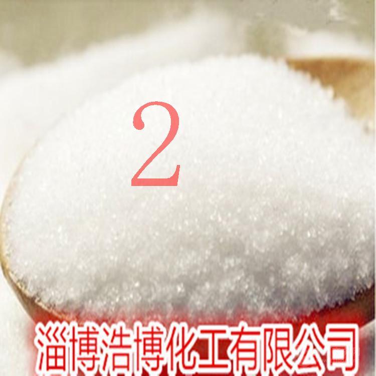 漳州福建白玉兰白砂糖晶莹剔透颗粒均匀食品工业园武汉的图片